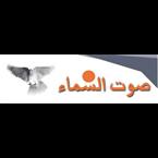 Soutalsama Arabic Radio Australia