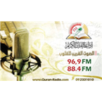 Quran Radio 96.9 FM Palestine, West Bank