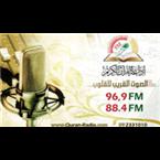 Quran Radio 96.9 FM Palestine, West Bank