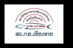 Radio Fisheries Government Chiang Rai FM103.00 MHz. 103.0 FM Thailand, Chiang Rai