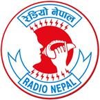 Radio Nepal 792 AM Nepal, Kathmandu