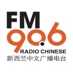 New Zealand Chinese Radio 90.6 FM New Zealand, Auckland