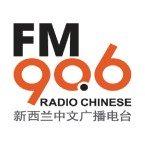 New Zealand Chinese Radio 90.6 FM New Zealand, Auckland