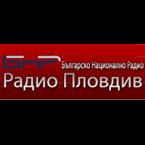 Радио Пловдив 103.1 FM Bulgaria