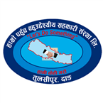 Radio Hamro Pahunch 89.0 FM Nepal, Dang